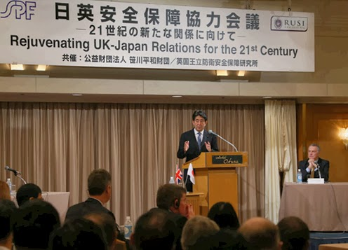 PM Shinzo Abe addressing the RUSI conference (source, RUSI)